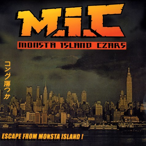 Monsta Island Czars - Escape From Monsta Island !