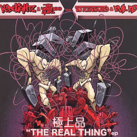 K Delight & The Voodoo Guru - The real thing EP