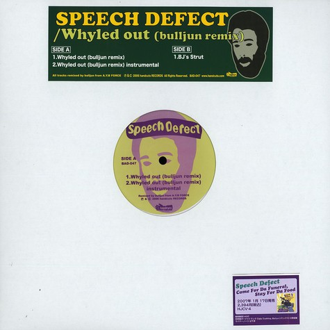 Speech Defect - Whyled out Bull Jun remix