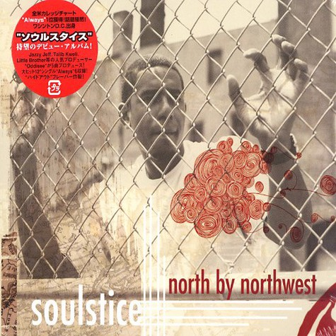 Soulstice - North by northwest