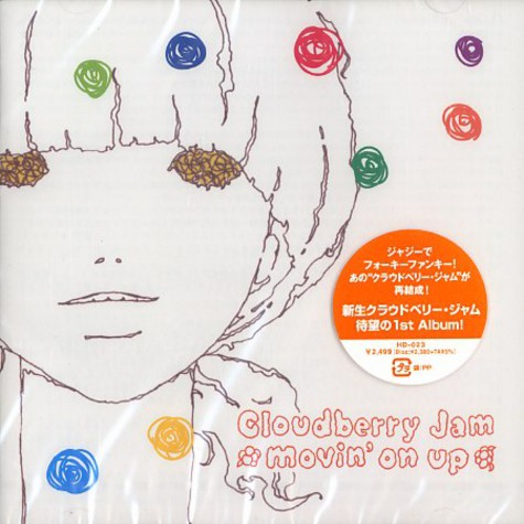 Cloudberry Jam - Movin' on up