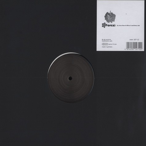 DS - One force remixes