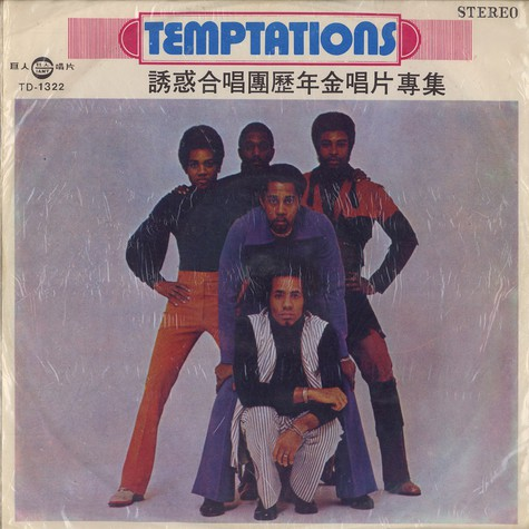 Temptations - Unknown