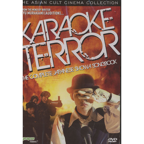 Karaoke Terror: The Complete Japanese Showa Songbook - DVD movie