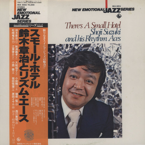 Shoji Suzuki and his Rhythm Aces - There's a small hotel
