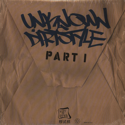 Dirtstyle - Unknown Dirtstyle Part I