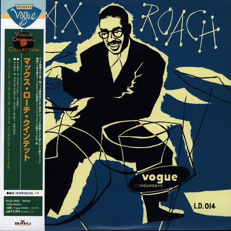 Max Roach - A Session With Max Roach