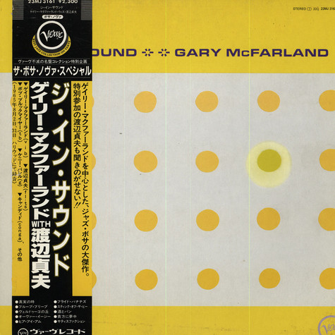 Gary McFarland - The In Sound