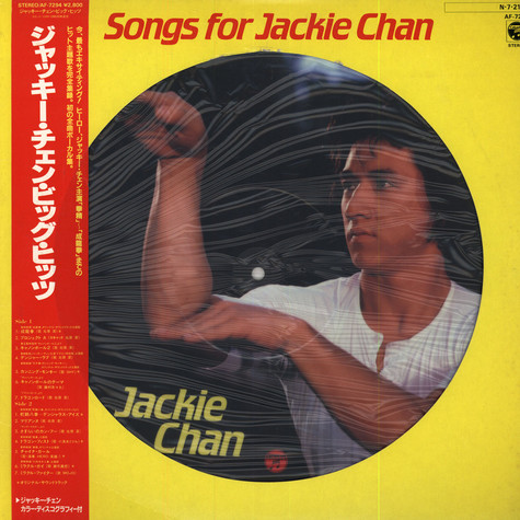 V.A. - Songs For Jackie Chan
