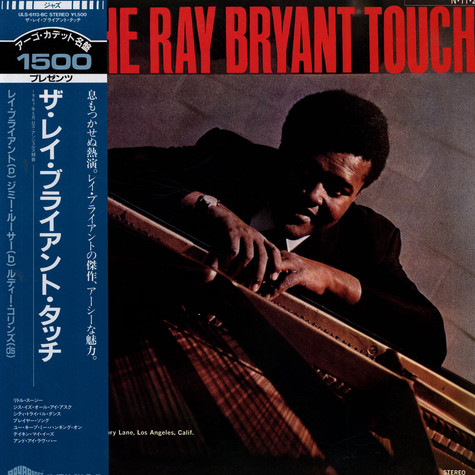 Ray Bryant - The Ray Bryant Touch