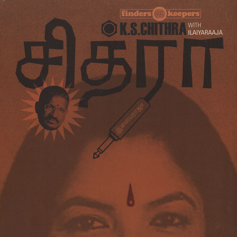 K. S. Chithra - K. S. Chithra