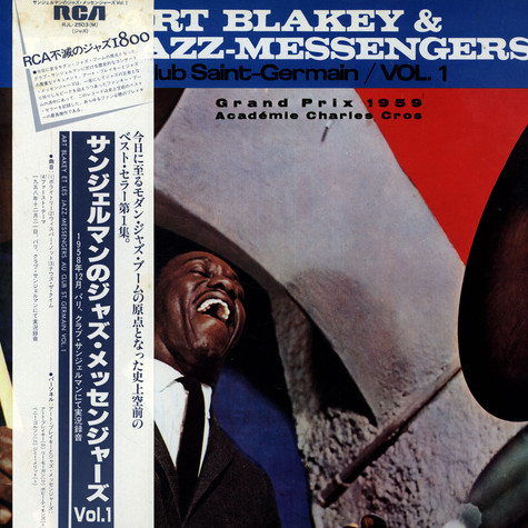 Art Blakey & The Jazz Messengers - Art Blakey & Les Jazz Messengers Au Club St. Germain Vol.1
