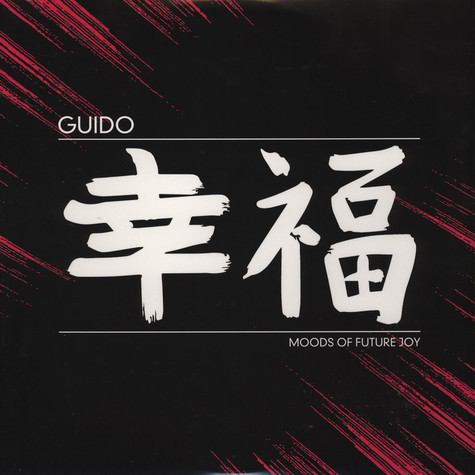 Guido - Moods Of Future Joy