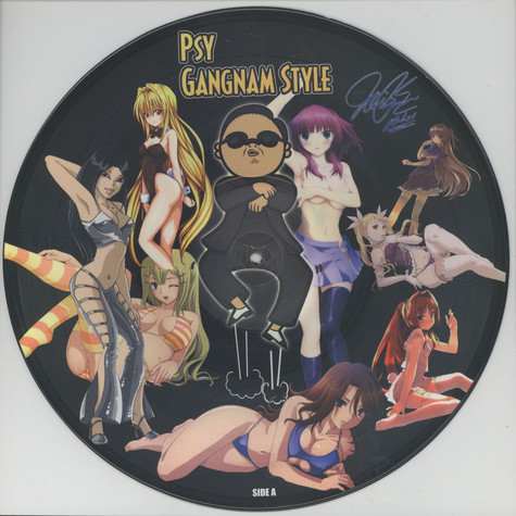 Psy - Gangnam Style Picture Disc (Slightly Warped Copies)