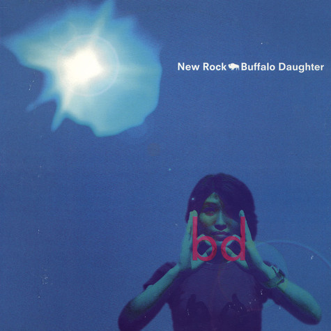 Buffalo Daughter - New Rock