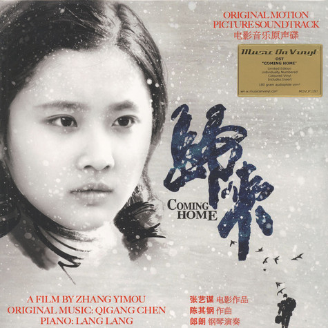Qigang Chen - OST Coming Home