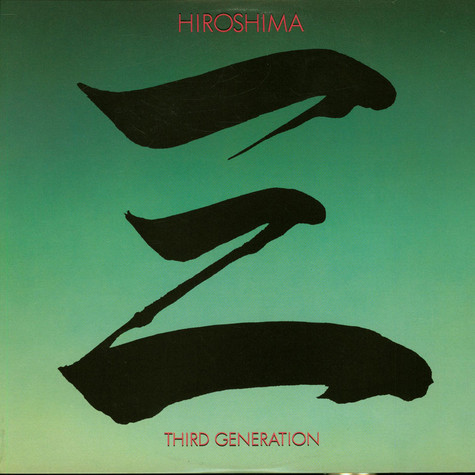 Hiroshima - Third Generation