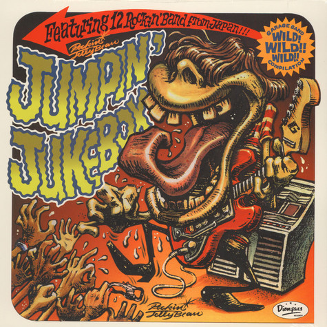 V.A. - Rockin' Jellybean's Jumpin' Jukebox