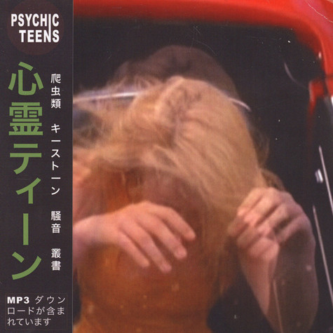 Psychic Teens - Face / All