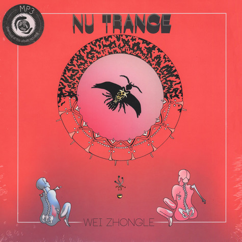 Wei Zhongle - Nu Trance