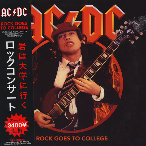 AC/DC - Rock Goes To College