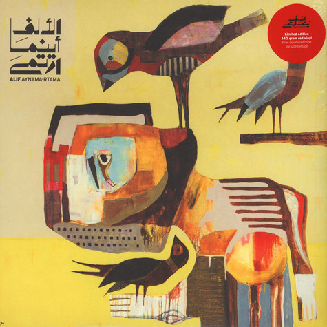 Alif - Aynama-Rtama Colored Vinyl Edition