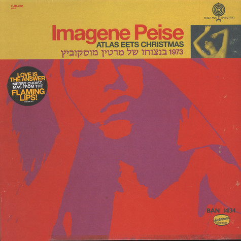 Flaming Lips, The - Imagene Peise - Atlas Eets Christmas