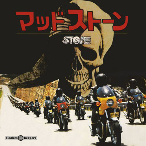 Billy Green - OST Stone