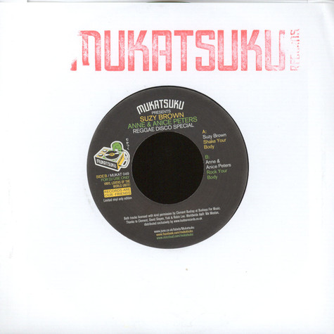 Suzy Brown / Anne & Anice Peters - Reggae Disco Special