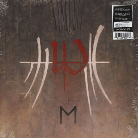 Enslaved - E Bronze, Brown & Bone Splatter Vinyl Edition