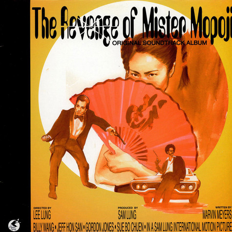 Mike Jackson & The Soul Providers - The Revenge Of Mister Mopoji