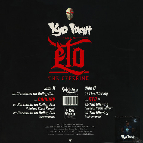 Kyo Itachi & Conway / Eto - ShootOuts On Bailey Ave / The Offering HHV Exclusive Transparent Red Vinyl Edition