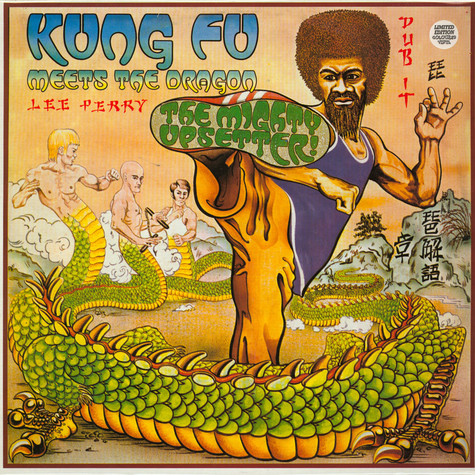 Lee Perry & The Upsetters - Kung Fu Meets The Dragon Limited Orange Vinyl Edition