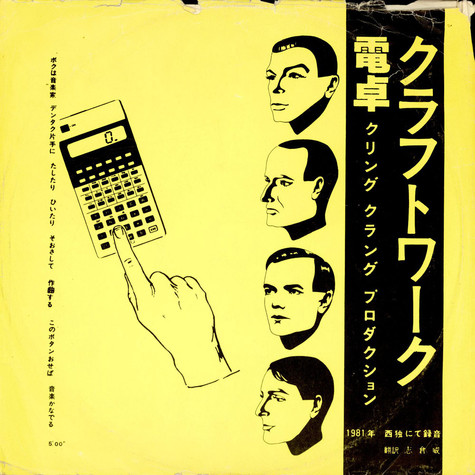 Kraftwerk - Pocket Calculator