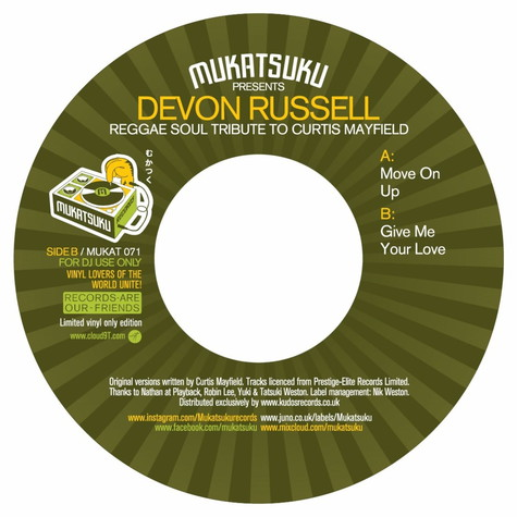 Devon Russell - Mukatsuku Presents Reggae Soul Tribute To Curtis Mayfield