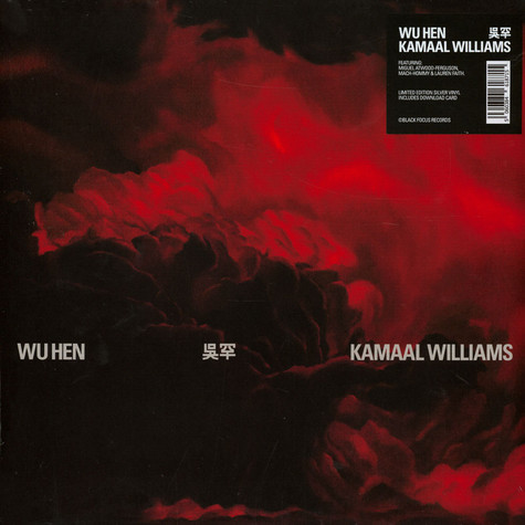 Kamaal Williams aka Henry Wu - Wu Hen Silver Vinyl Edition