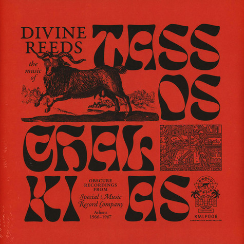 Tassos Chalkias - Divine Reeds / Obscure Recordings From Special Music Recording Company (Athens 1966-1967)