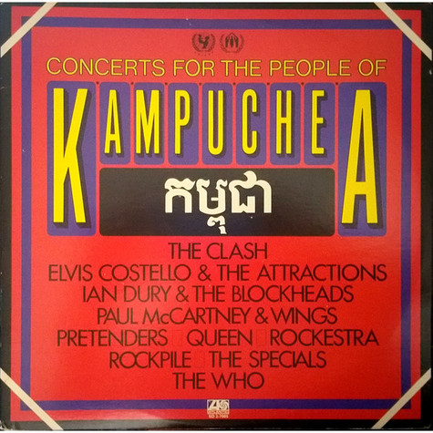V.A. - Concerts For The People Of Kampuchea