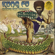 Upsetters, The - Kung Fu Meets The Dragon