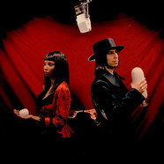 White Stripes, The - Blue Orchid