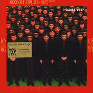 Yellow Magic Orchestra - X-Multiplies Black Vinyl Edition