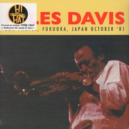 Miles Davis - Sun Palace, Fukuoka, Japan October 81