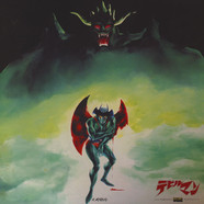 Go Misawa - Devilman TV Original BGM Collection Black Vinyl Edition
