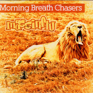 Mass Influence - Morning Breath Chasers