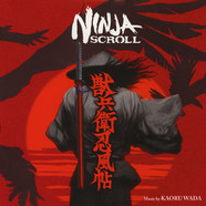Kaoru Wada - OST Ninja Scroll Red Vinyl Edition