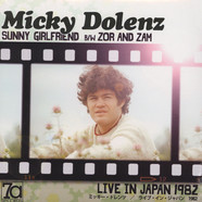 Micky Dolenz - Live In Japan 1982  (Green Vinyl)