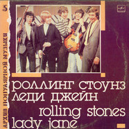 Rolling Stones, The - Lady Jane