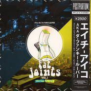 H-ico Da Funkylooper - Fat Joints Volume 3 (Yellow Days / Blue Nights) Black Vinyl Edition
