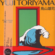 Yuji Toriyama - Choice Works 1982 - 1985