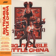 John Carpenter & Alan Howarth - OST Big Trouble In Little China